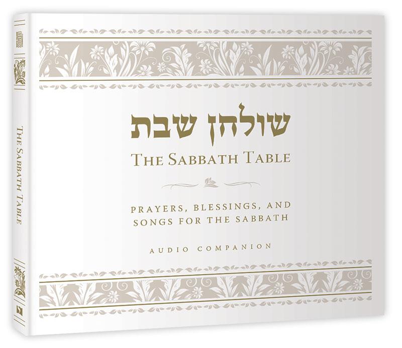 sabbath-table-audio-comp.jpg
