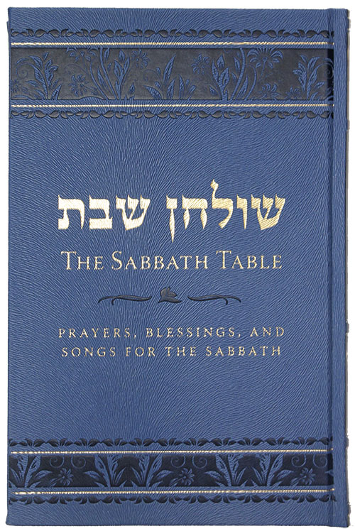 sabbath-table-he-front.jpg