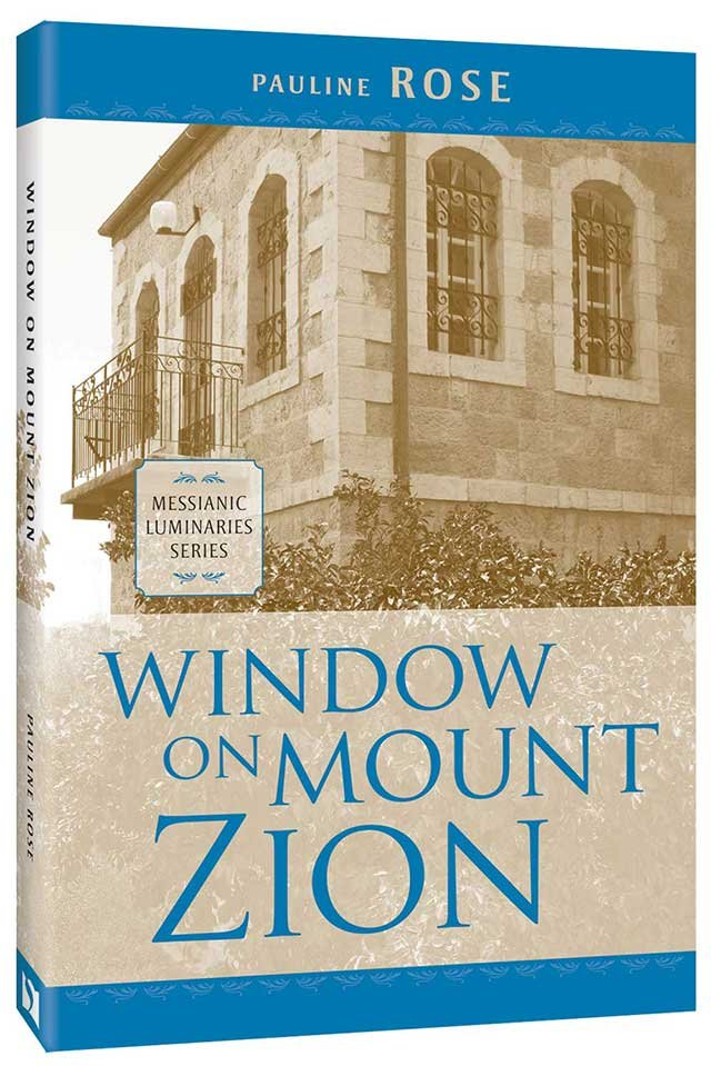 Window on Mount Zion